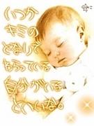 子供の名前☆茉莉花☆