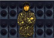 DJ U-SAY