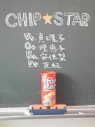 CHIP★STAR