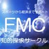 FMCオリエンテーリングクラブ
