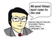 情報の世界マイナス1