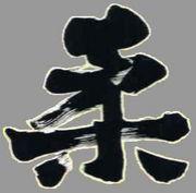八尾市柔道教室