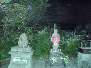 札幌心霊スポット特攻隊