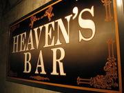 HEAVEN'S BAR Family