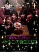 ☆We are  あんだぎぃ〜☆