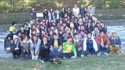 福岡20代の会・AMIGO