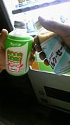 フジヤマ飲料
