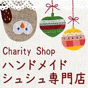 Charity Shop chou*chou
