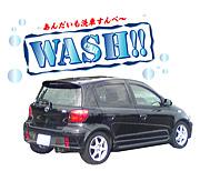 洗車の会 in 仙台