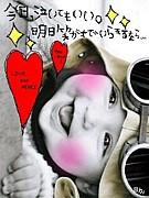 ひよこママ(・◇・)*20年3月*