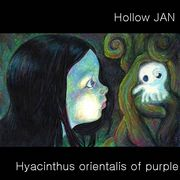 Hollow Jan