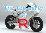 The tea party of 【R】