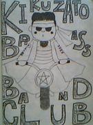 KBBC2003