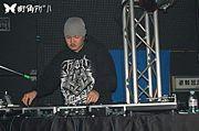 DJ VATO