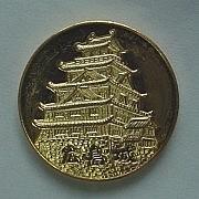 記念メダルコレクター