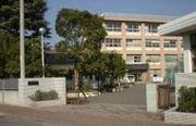 横須賀市立 追浜中学校