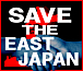 SAVE THE EAST JAPAN