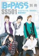 ☆SS501☆LOVER☆