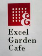 ☆Excel-Garden-Cafe☆