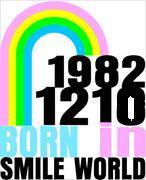 1982年12月10日生まれ