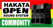 OPEN SOUND SYSTEM