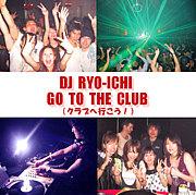 DJ RYO-ICHIのクラブへ行こう!