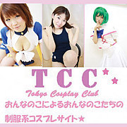 TCC〜TokyoCosplayClub〜