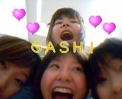 GASH!