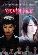 -DEATH FILE-
