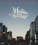 Makkin & the new music stuff