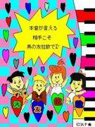3F♡MEIGAKU♡2006