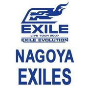 ☆*:EXILE:*★