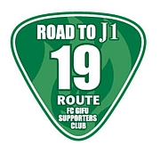 ROUTE 19