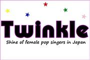 Live Twinkle