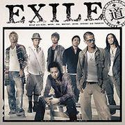 EXILE,COLOR,清木場in関西