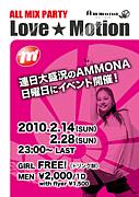 Love Motion @Ammona