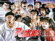 ニコガク魂 【ROOKIES】
