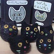 ひげっち展in101BOX