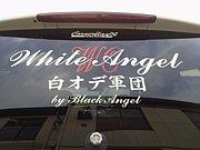 White Angle