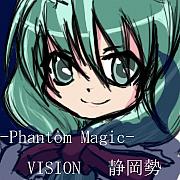 東方カードゲームVISION静岡勢