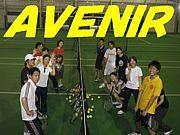テニスチームAVENIR