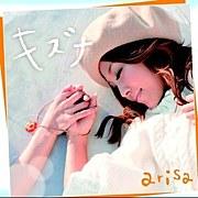 ◆◇◆ arisa ◆◇◆