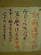 251 -ニコ(^-^)イチ- 会