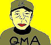 QMA迷球会