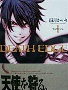 DEATH EDGE / 霜月かいり
