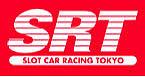 SRTスロットカーレーシング