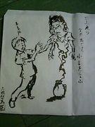慶應看護の6期生だよ!