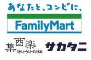 Family Mart サカタニ京阪七条店