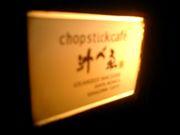 町田chopstickcafe汁べゑ