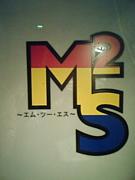 アニメーションBar M2S ?2